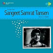 Sangeet Samrat Tansen (Original Motion Picture Soundtrack)