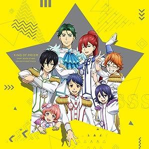 【Amazon.co.jp限定】KING OF PRISM -Shiny Seven Stars- Song&Soundtrack(特典:誓いのカード・太刀花ユキノジョウ+誓いの封筒・メーカー特典)