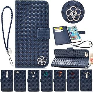 552kl ケース 552kl カバー 552kl 手帳 552kl ケース 手帳 ZenFone 3 カバー ZenFone ケース 手帳 ZenFone 3 ケース ストラップ付き スタンド機能、カードホルダ付き HollowLacefivegrass/全5色