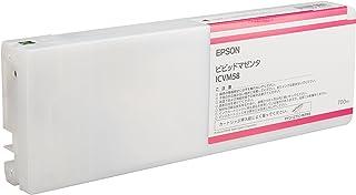 セイコーエプソン インクカートリッジ ビビッドマゼンタ 700ml (PX-H10000/H8000用) ICVM58