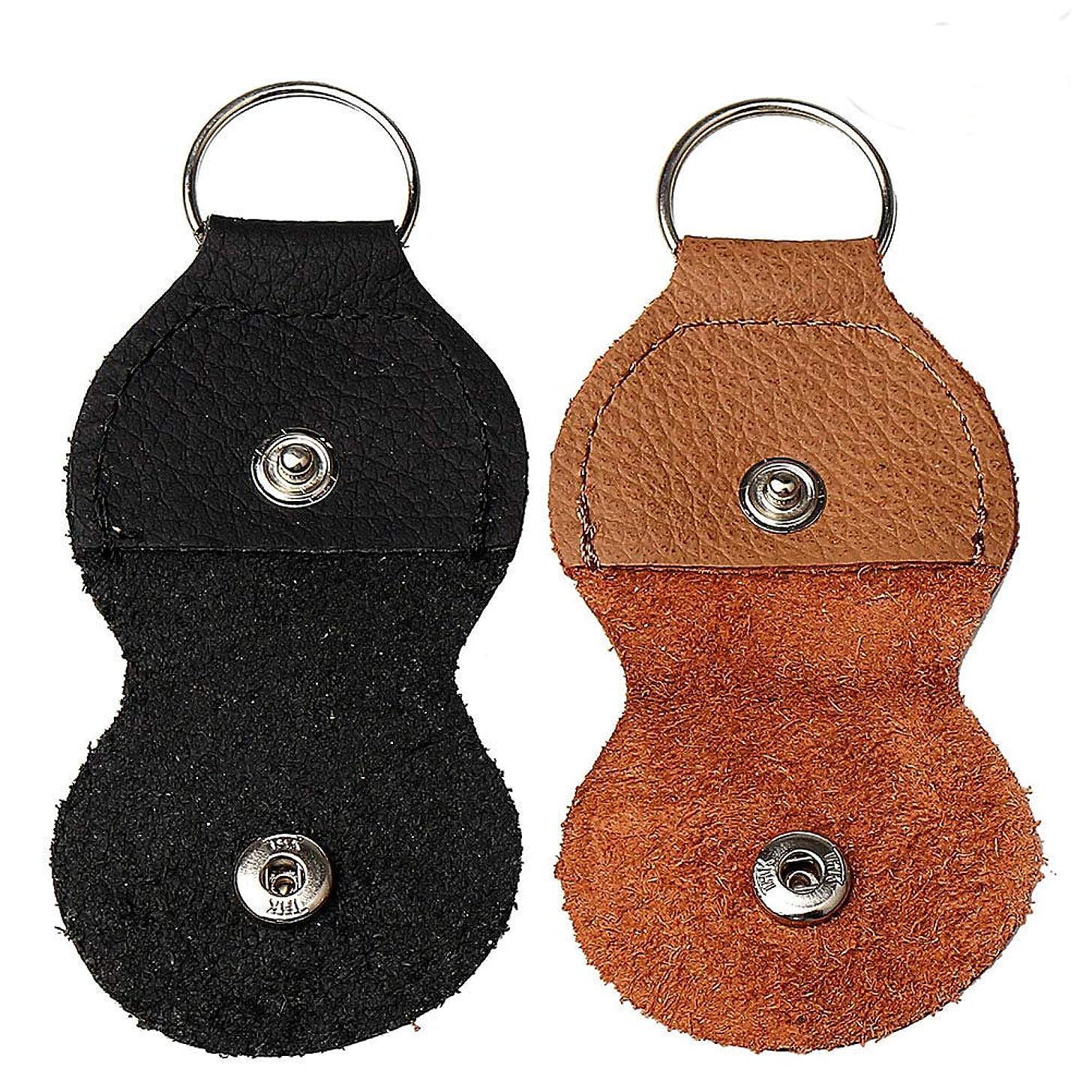 HSAN Picks Holder Case,2 Pcs Pick Holder Guitar Pick Case Pick Holder Keychain Leather Pick Holder Plectrum Key Fob Cases Bag