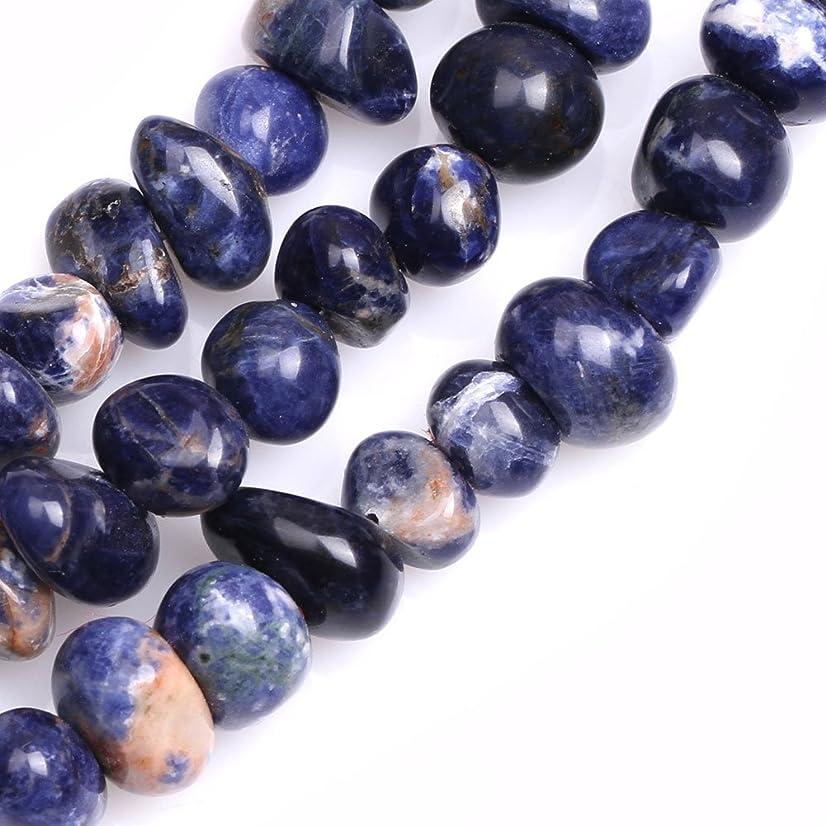 GEM-inside Sodalite Gemstone Loose Beads 8X12mm FreeForm Potato Energy Stone Power Beads For Jewelry Making 15