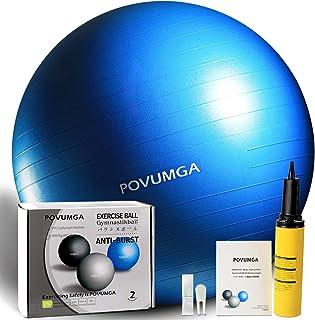 POVUMGA Exercise Ball Heavy Duty Anti-Burst Fitness-Birthing-Stability-Core-Pilates-Gym Balls for Pregnancy, Balance Ball ...