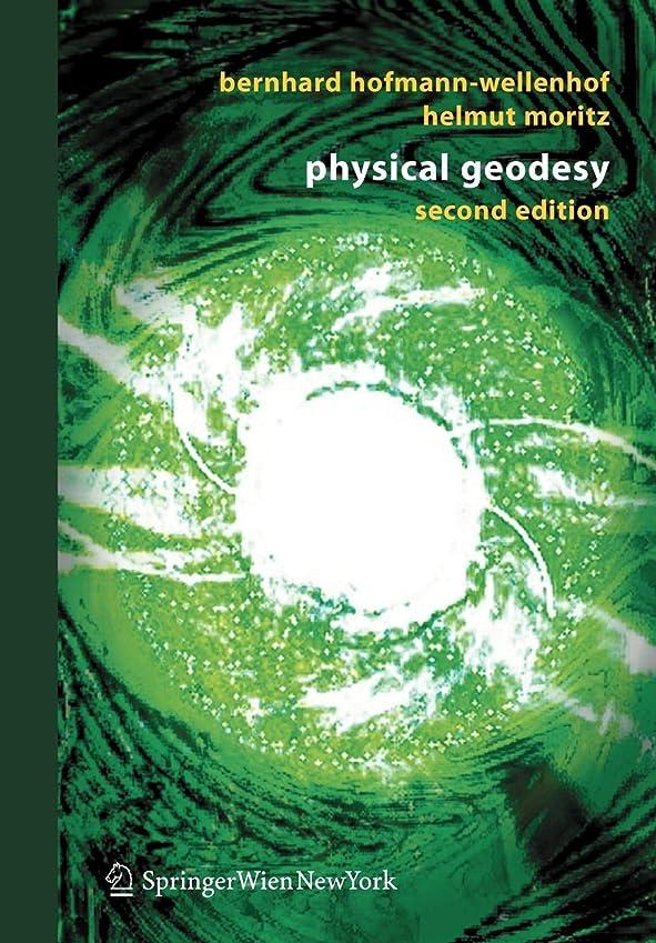 傾向転送骨の折れるPhysical Geodesy