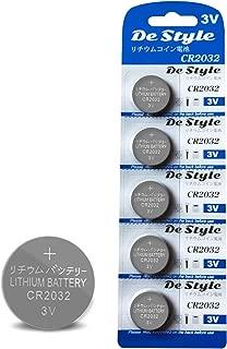 Destyle 5個 入 CR2032 ボタン電池 3v リチウムコイン電池 長持ち コイン電池 ボタン型電池 マメ電池 (5個セット)
