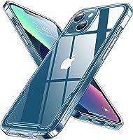 [2021革新版 未來感設計] Humixx iPhone13 用 保護殼 獨特 透明 防變 耐沖擊 美軍MIL規格 耐久 SGS認證 支持無線充電 2021年 蘋果13用 保護殼 iPhone13用 保護套 6.1 英寸