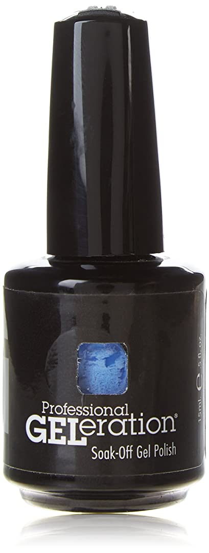 太鼓腹とにかく家主Jessica GELeration Gel Polish - True Blue - 15ml / 0.5oz