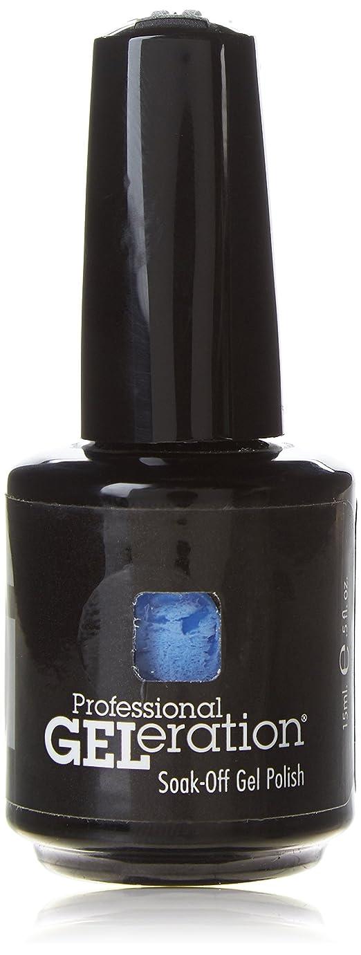 環境利益適用済みJessica GELeration Gel Polish - True Blue - 15ml / 0.5oz