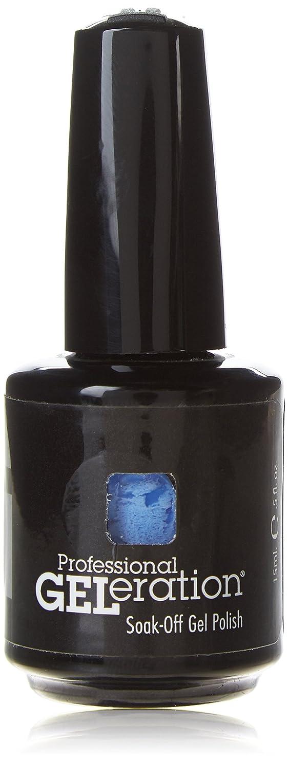 極貧バルセロナ誇大妄想Jessica GELeration Gel Polish - True Blue - 15ml / 0.5oz