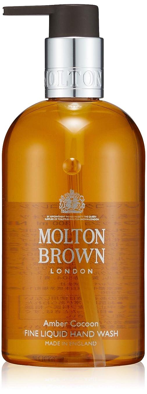 報告書過敏なカレンダーMOLTON BROWN(モルトンブラウン) アンバーコクーン コレクション AC ハンドウォッシュ