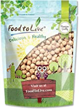 Garbanzo Beans/Chickpea, 1 Pound - Kosher, Low Sodium, Dry, Bulk
