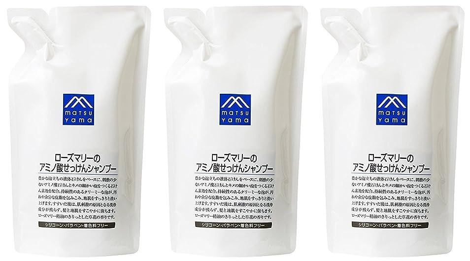 製作レール大洪水[550ml×3個]M-mark ローズマリーのアミノ酸せっけんシャンプー 詰替用