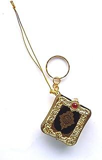 Al-Ameen Muslim Gift Islamic Car Mirror Hanging Decoration Ornament Mini Al-Quran Keychain Keyring (Gold)