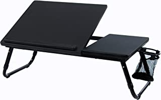 Atlantic Laptop Stand Black