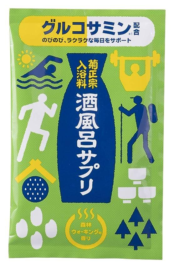 バブルワックス帝国主義菊正宗 酒風呂サプリ グルコサミン 25g