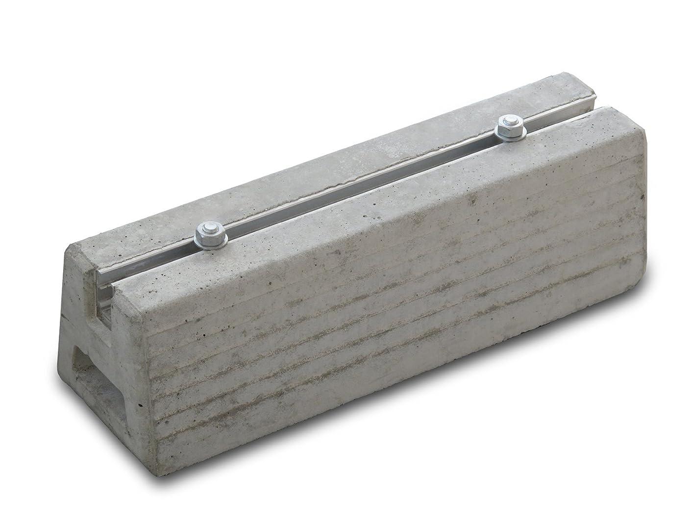 唇スポーツフェードアウトマルチベースブロック B400 (2個入)