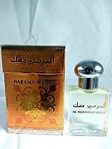 Al Haramain Musk - Oriental Perfume Oil [15 ml]