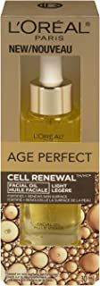 L'Oreal Paris Age Perfect Cell Renewal Oil, 30-Milliliter