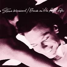 steve winwood back in the high life album