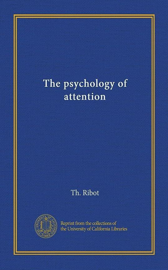 考古学的な潜水艦ダイヤルThe psychology of attention