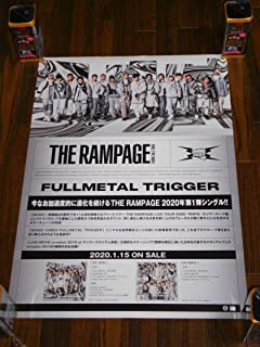 THE RAMPAGE from EXILE TRIBE FULLMETAL TRIGGER ポスター