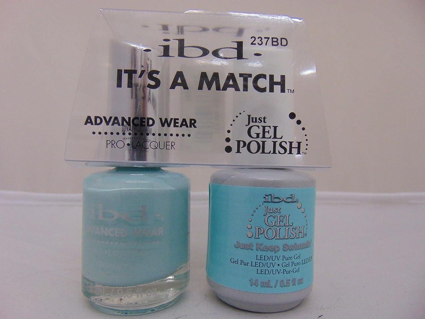 改善バースト怖がって死ぬibd - It's A Match -Duo Pack- Just Keep Swimmin' - 14 mL / 0.5 oz Each