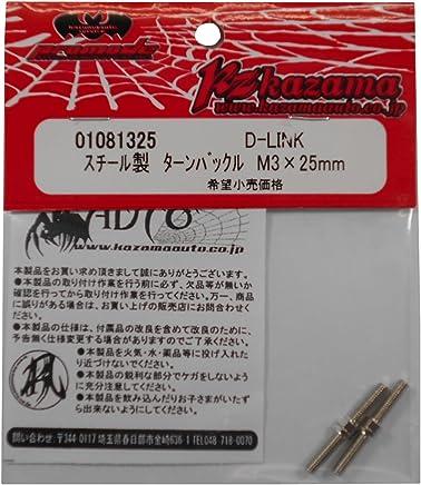 風間オート (KAZAMA AUTO) 01081325 D-LINK スチール製ターンバックル M3x25mm