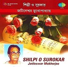 Shilpi O Surokar