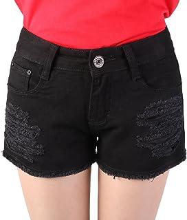 chouyatou Women's Perfectly Fit 5-Pockets Ripped Denim...