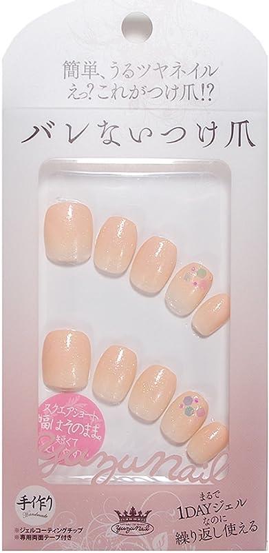 光沢のある見込み糞ゆずネイル|バレないつけ爪ビジュー 薄ピンク シンプル(B04009-Q-CCP)