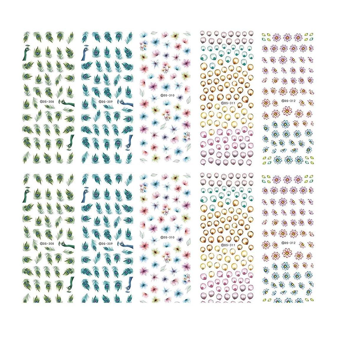 繕う売上高累計Frcolor ネイルシール 水彩風 3D ネイルステッカー 花 ネイルホイル デザイン ネイルアートシール 爪に貼るだけ マニキュア 10枚セット