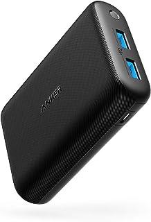 Anker PowerCore 15000 Redux (モバイルバッテリー 15000mAh 大容量)【PSE認証済/PowerIQ搭載/VoltageBoost搭載/低電流モード搭載】iPhone&Android対応