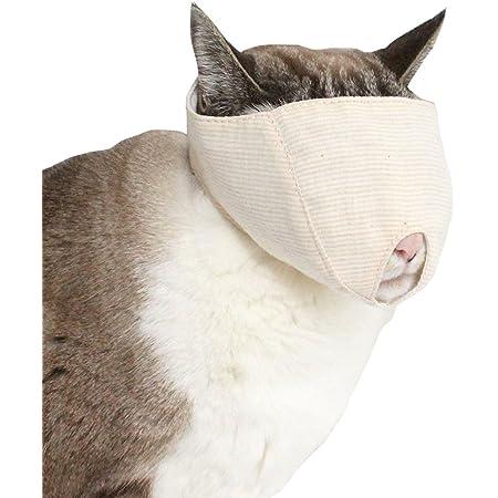 nekozuki もふもふマスク ベージュ S 猫 爪きり補助具