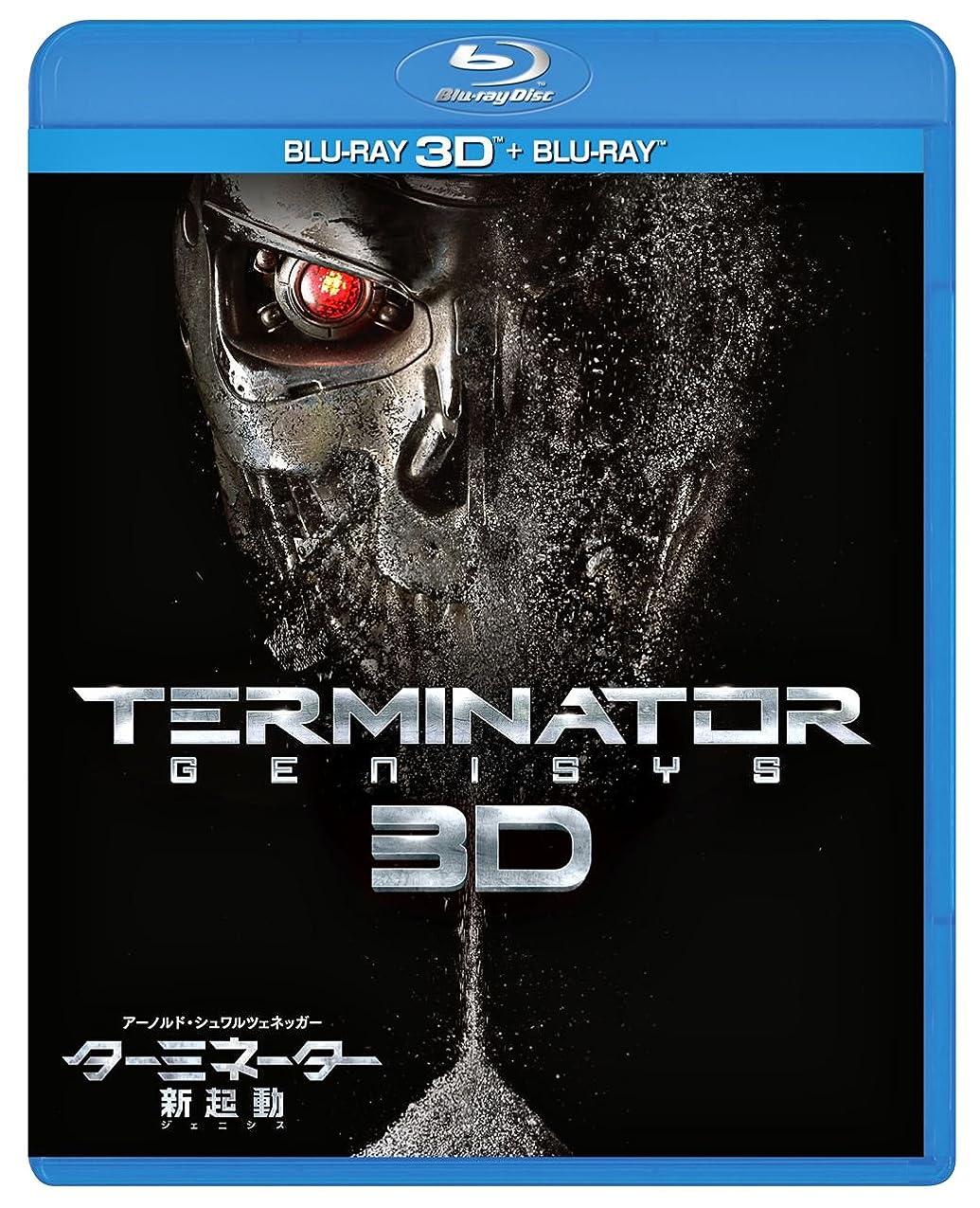 精査する芽化合物ターミネーター:新起動/ジェニシス 3D&2Dブルーレイセット(2枚組) [Blu-ray]