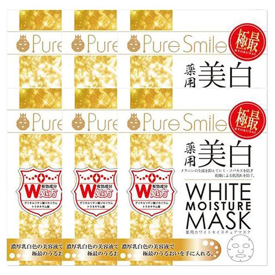 腐った代数的順応性のあるピュアスマイル 薬用ホワイトモイスチュアマスク 1枚入×6個セット