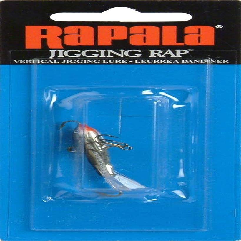 Rapala Jigging Rap 05 Fishing Lure, 2-Inch, Silver