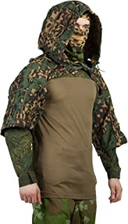 Best partizan sniper suit Reviews