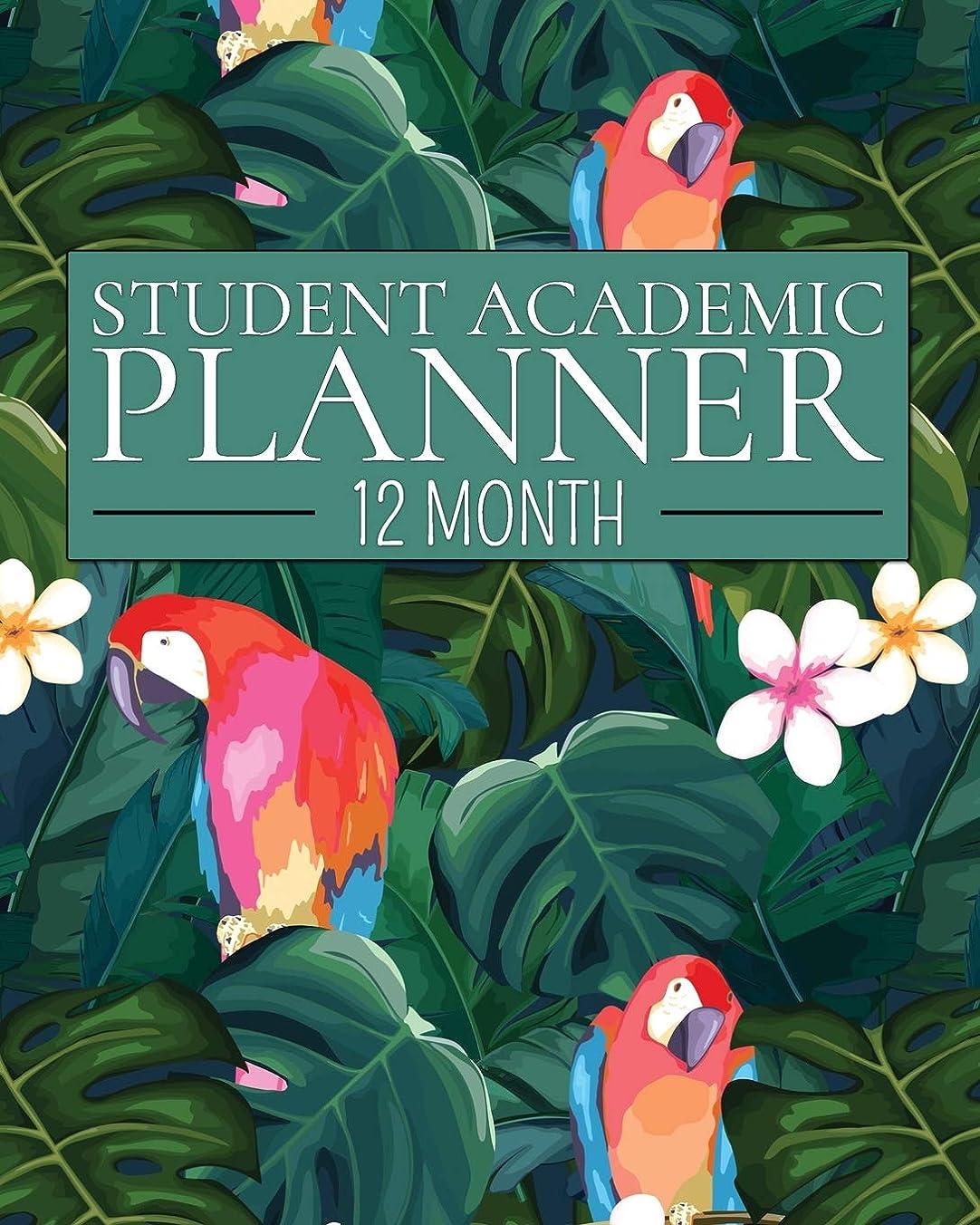 所属現れる弾性12 Month Student Academic Planner: Island Parrot 12-month study calendar helps elementary, high school and college students prioritize and manage homework assignments and class project (Flexible Student Academic Planner)