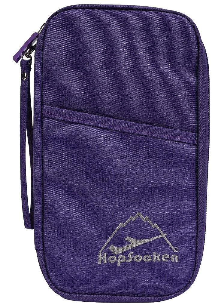 寮冷笑する大胆なHopsooken パスポートケース カバー 大容量 防水旅行用品 収納バッグ