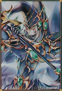 (50) YU-GI-OH Small Size Card Deck Protectors Dark Paladin Card Sleeves 62x89 mm