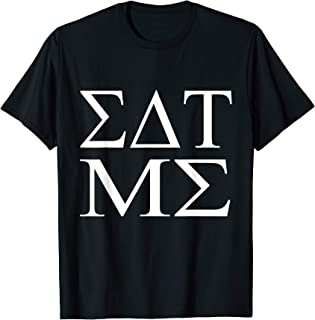 Eat Me Greek Fraternity Letters Funny T-Shirt