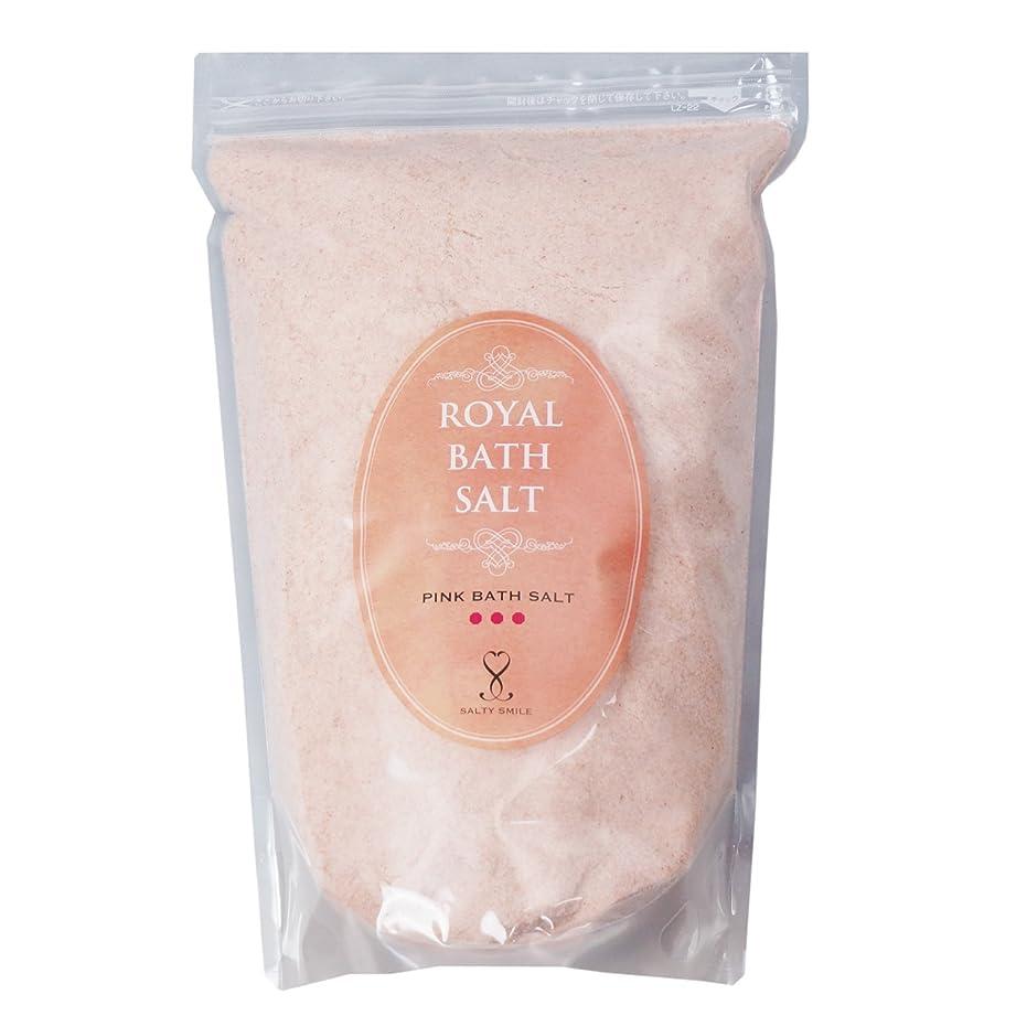 お勧めリラックスしたのためにロイヤルバスソルト ピンクパウダー 岩塩 ROYAL BATH SALT (お徳用【3kg 約60回分】)