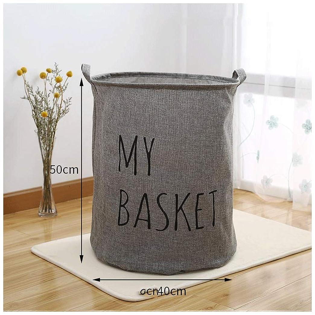 ペンフレンド単独で美的防水障害物収納庫折りたたみ洗える生地特大ランドリーバスケット収納バスケット40 * 50 cm (色 : A, サイズ さいず : 40*50cm)