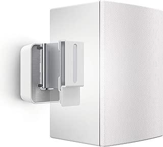 VOGEL'S Sound 3200 White, Universal Speaker Wall Mount, Max 5 Kg, Tilt 30º and Swivel 70º