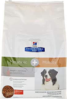 Hill's Prescription Diet Metabolic + Mobility Canine - Chicken Flavor - 9.5Lbs