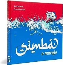 Simbá - O Marujo