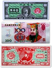 300 Piece Chinese Joss Paper Collection in 3 Designs: Hell Bank Notes for Funerals, the Qingming Festival and the Hungry Ghost Festival