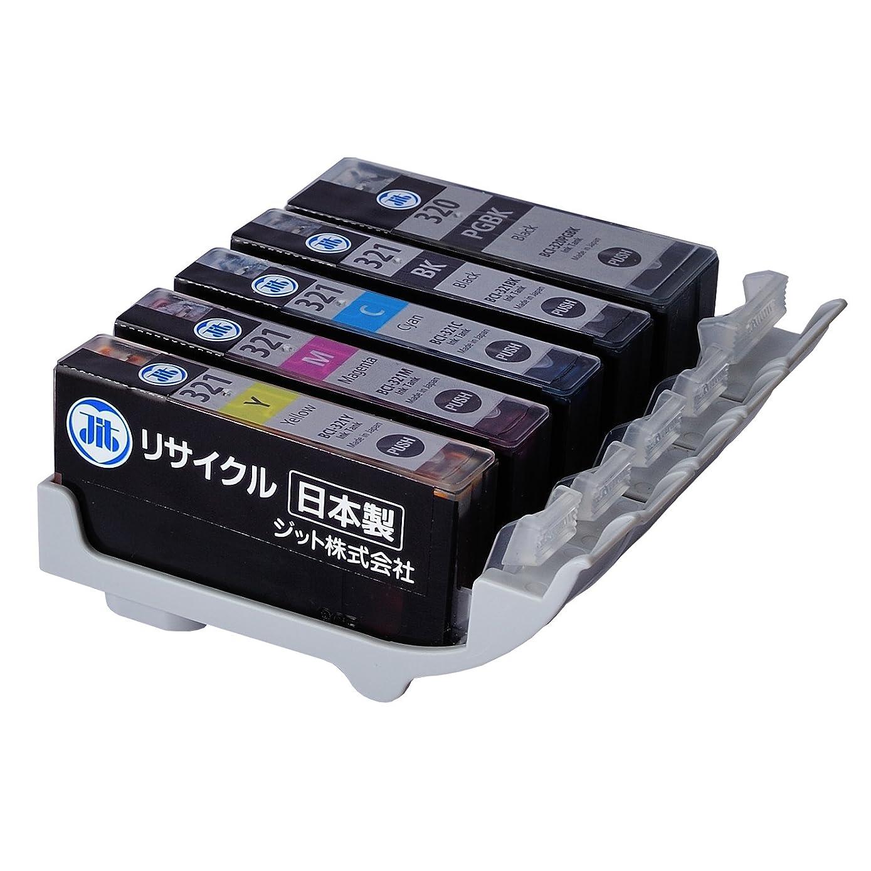 仕事に行く弱い【Amazon.co.jp限定】ジット キャノン(Canon)対応 リサイクル インクカートリッジ BCI-321+320/5MP 5色セット対応 JIT-NC3215P