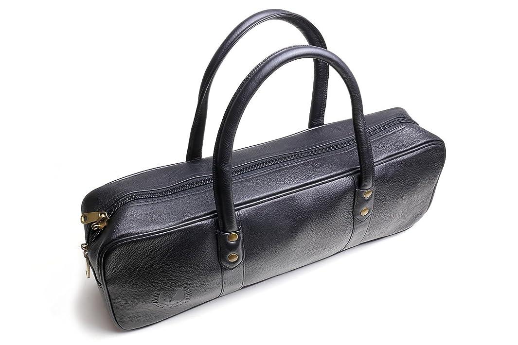 Yoshihiro Leather Knife Culinary Bag Japanese Sushi Chef Tool (Genuine Natural Leather (Black))