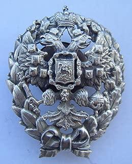 RUSSIAN IMPERIAL AWARD BADGE
